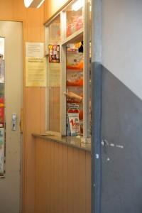 Bochum_02052014_026_Foto_Guntram-Walter-200x300